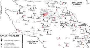 Епидемија екуменистичког лудила у Чачку, руше иконостасе, уклањају Распеће Господње... 4