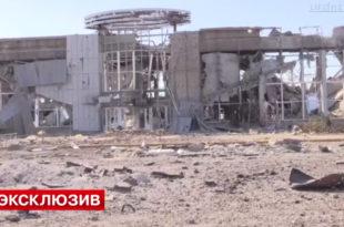 """Овако данас изгледају """"европске интеграције"""" у Луганску (видео)"""