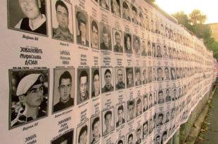 Породицама српских жртава са КиМ држава одузима право на истину! (фото)