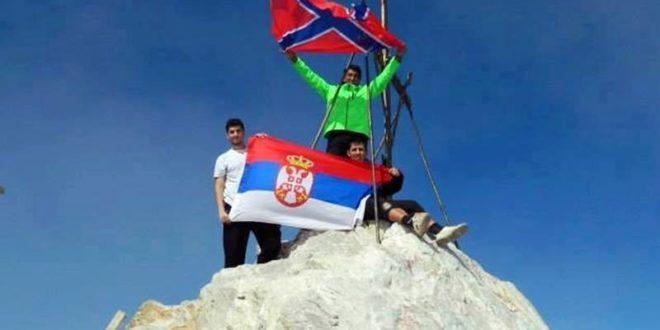 На врху Свете Горе: Новорусија - Србија 1