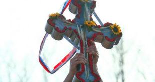 Данас је Крстовдан - Воздвижење часног крста 9