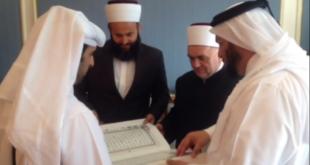 Муфтија Дудић и Зукорлић у посјети Катару, код Вучићевих пријатеља Арапа (видео) 4
