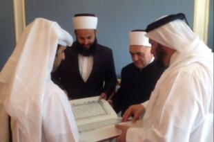 Муфтија Дудић и Зукорлић у посјети Катару, код Вучићевих пријатеља Арапа (видео) 5