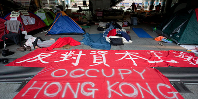 Демонстрантима у Хонгконгу дат рок до четвртка да напусте камп