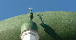 На Космају се тренутно зида џамија (видео)