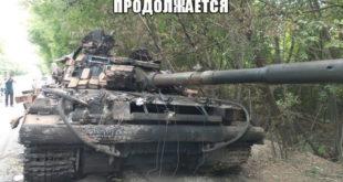 ГЕНЕРАЛ NATO: Кијев је изгубио рат на истоку Украјине 2