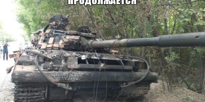 ГЕНЕРАЛ NATO: Кијев је изгубио рат на истоку Украјине 1
