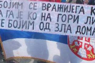 СВИ НА УЛИЦЕ: 3267 Срба испред Скупштине Србије