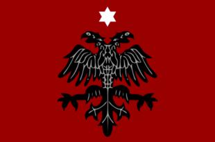 Како је Беч створио албанску нацију