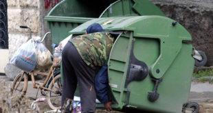 Глобализација сиромаштва и нови светски поредак: Сценарио за окупацију 9