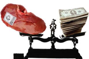 Приштина: Четири болнице трговале људских органима