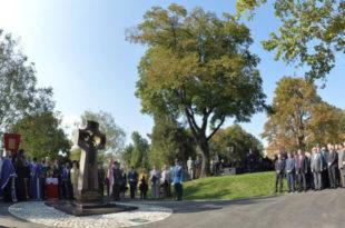У Београду откривен споменик погинулим руским и српским војницима у Великом рату
