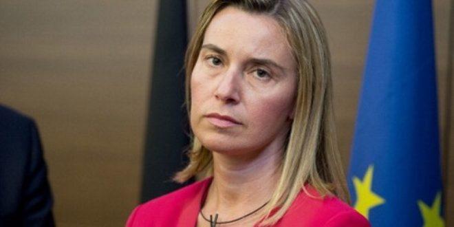 Америчка одгајивачница спољне политике Евроуније: Ко је Федерика Могерини?