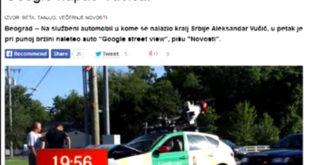 """""""Дневник"""" - Google напао Вучића! (видео) 10"""