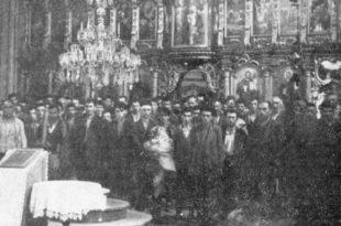 Усташка власт у Хрватској забранила комеморацију Срба масакрираних у Глини 1941. године!