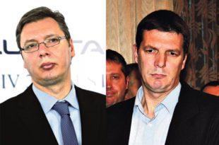 ФАНТОМИ! Мали додатак на тему фалсификовања личних исправа Андреја Вучића и фантомских фирми
