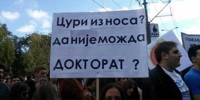 Студенти најављују блокаду Београда 1