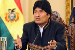 Моралесу трећи мандат предсједника Боливије (видео)