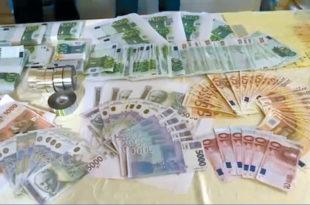 ОПРЕЗ: Ниш пун фалсификованих динара!