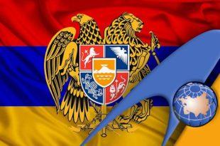 Јерменија је данас постала четврта чланица Евроазијског економског савеза
