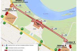 Србија: Генерална проба параде поводом 70. година ослобођења Београда