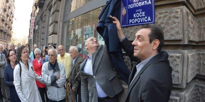 Ратни злочинци поново добијају своје улице: ПЕКО ДАПЋЕВИЋ 1