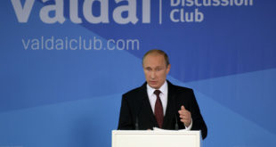 """У Сочију је отворено 11. заседање међународног клуба """"Валдај"""""""