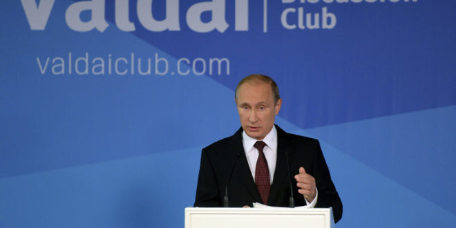 """Путинова концепција: Свет до и после """"Валдаја"""" 1"""