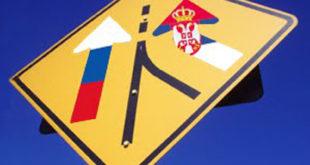 Србија добила изненадну прилику да укључи Русију у преговоре са Приштином 10