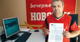 "Смедерево: Синдикалцу из ""Желвоза"" дали отказ због Фејсбука?! 10"