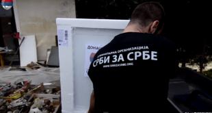БРАВО!!! Борба против поплава Обреновац - Срби за Србе (видео)