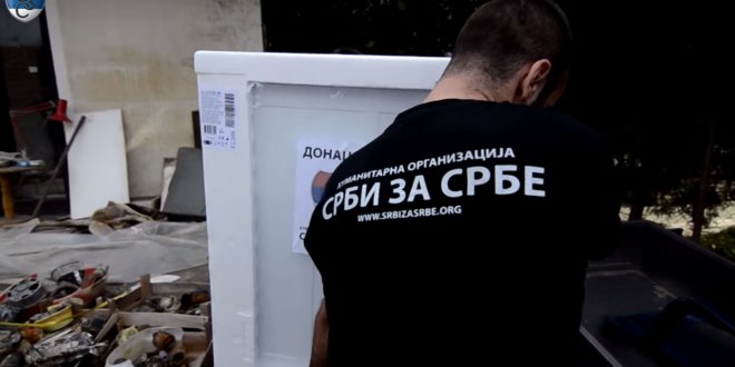 БРАВО!!! Борба против поплава Обреновац - Срби за Србе (видео) 1