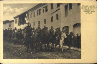 На данашњи дан пре 102 године српска војска је ослободила Скопље од Отоманске империје!