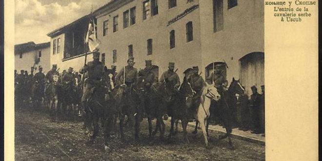 На данашњи дан пре 102 године српска војска је ослободила Скопље од Отоманске империје! 1