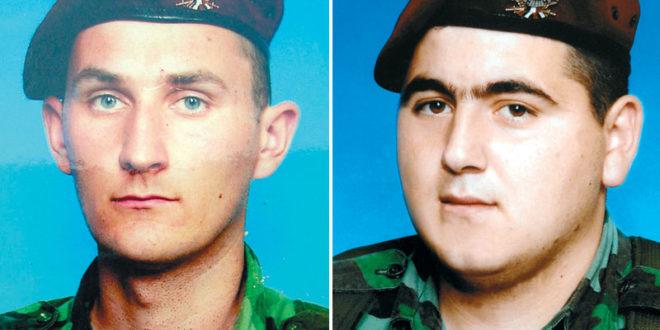 Тужба породица гардиста суду у Стразбуру: Не тражимо надокнаду, већ да држава открије их је убио