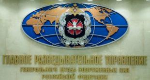 """СТРАХ: Амерички часопис """"The Foreign Policy"""" у јулу је објавио како је украјински рат препородио руску војну обавештајну службу 12"""