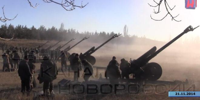 """Погледајате како козачка артиљерија Новорусије укрима честита """"Дан Мајдана"""" (видео) 1"""