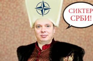 Вучић забранио војну параду у Нишу заказану на годишњицу почетка НАТО бомбардовања