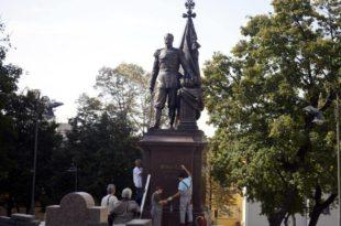 У Београду откривен споменик руском императору Николају Другом