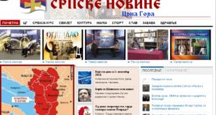 Вијести дана - Српске новине Црне Горе (видео)