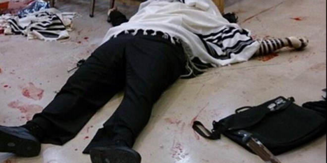 ПОКОЉ У СИНАГОГИ: У нападу секиром убијена четири рабина, три Американца и један Британац (видео) 1