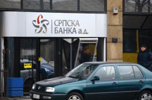 """Добро бре бандо лоповска ко ће и одакле да покрије две милијарде губитка """"Српске банке""""?"""