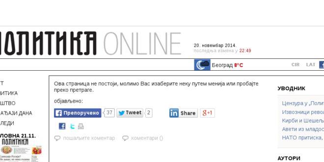 """БРУКА: Погледајте како """"Политика"""" цензурише истину о терористичкој организацији Канвас (бивши Отпор) 1"""