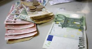 Евро у Србији пао на ниске гране: Јачи динар, тањи новчаник 12