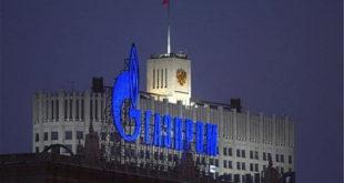 Јапан моли Гаспром да направи гасовод то Токија 2