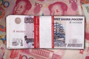 Запад гура Москву ка Пекингу