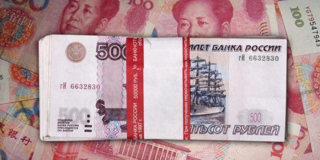 """""""ЖЕНМИН ЖИБАО"""": Кина и Русија могу заједно ослабити улогу долара"""