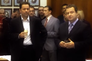 Ивица Дачић испраћа оптуженог Бранка Лазаревића у дипломатију (видео)