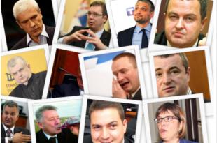 ЕВО КОЛИКО РАДНОГ СТАЖА ИМАЈУ ВОДЕЋИ ПОЛИТИЧАРИ У СРБИЈИ!!!