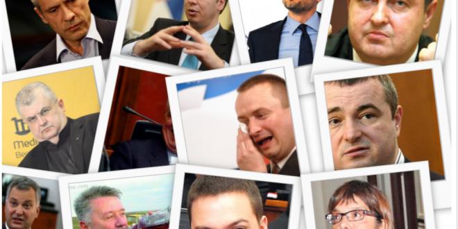 Закон о пореклу имовине и комплетна српска државна врхушка завршава у затвору! 1